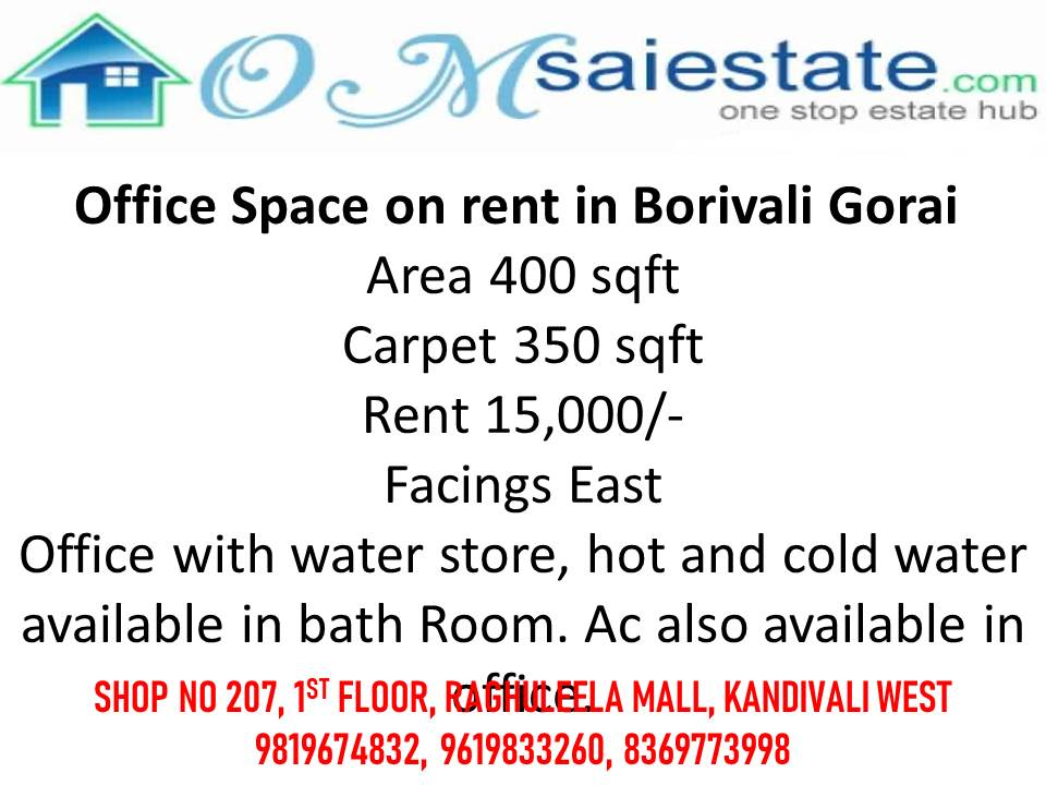 Office Space on rent in Borivali