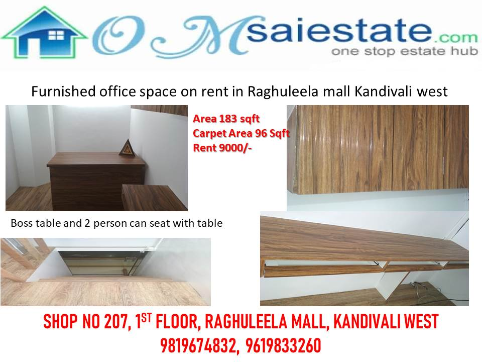 office space in kandivali west